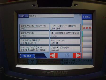 20100429222400