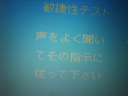 f:id:fslasht:20100619201630j:image