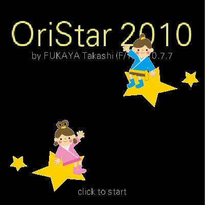 f:id:fslasht:20100707215519j:image