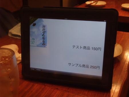 f:id:fslasht:20100806192846j:image