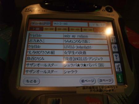 f:id:fslasht:20100807213146j:image