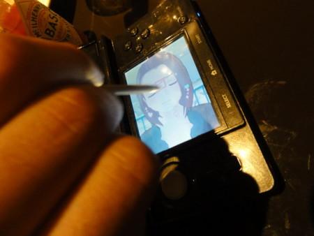 f:id:fslasht:20110521201133j:image