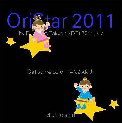 f:id:fslasht:20110707203405j:image