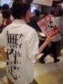 [カルチャージャパンナ]