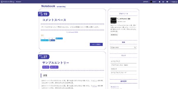 f:id:fspace:20170410002840p:plain
