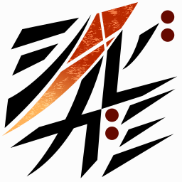 シノビガミアプリの開発について エフアンダーバー