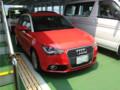 Audi車で、初フェリー搭乗!