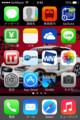 iOS7 画面