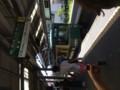 鎌倉駅に入線の江ノ電