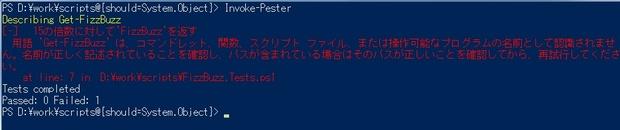 f:id:fsugiyama:20111216201357j:image