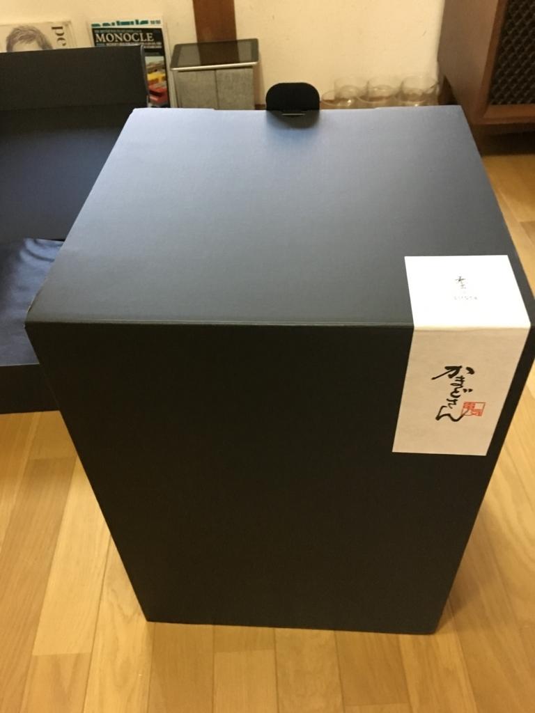 f:id:fu-kung:20180627010911j:plain