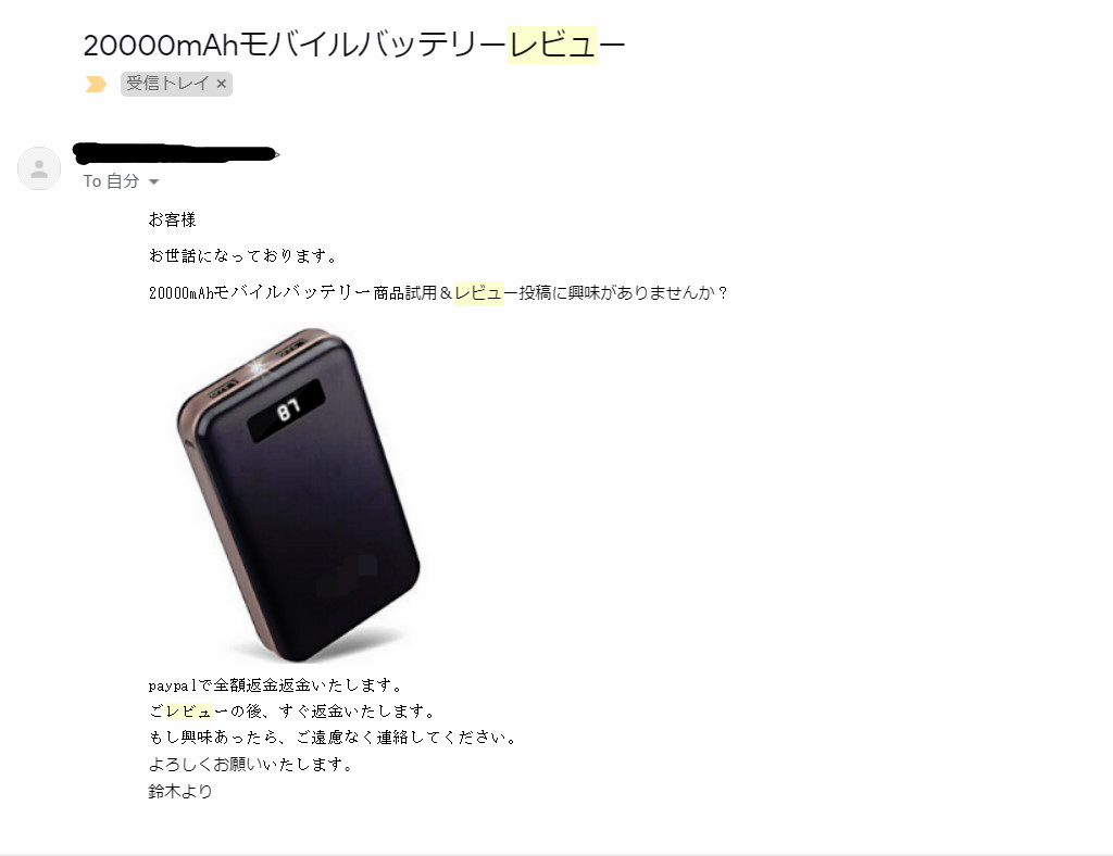 f:id:fu-kurou:20190314230823j:plain