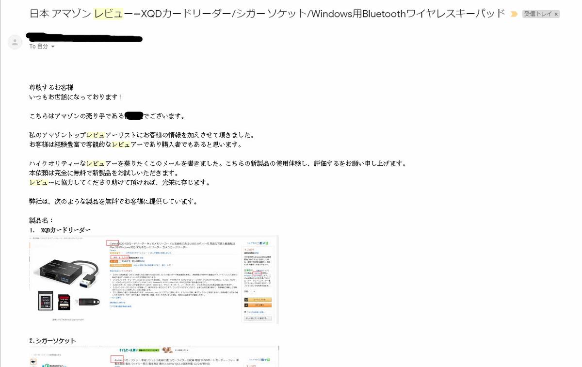 f:id:fu-kurou:20190314230940j:plain
