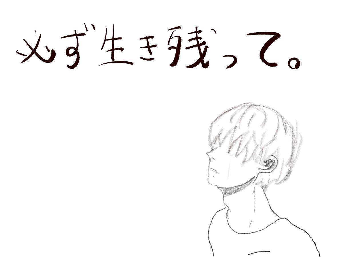 f:id:fu-min_t:20191206235533j:plain