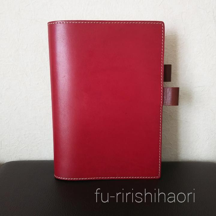 楽天のブランクチュールで作った赤い革カバーに覆われた、ほぼ日手帳カズン