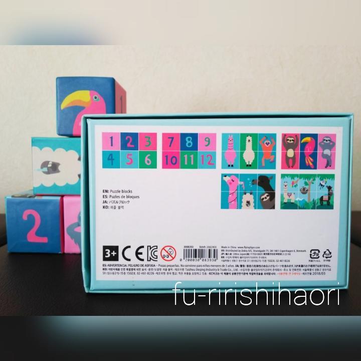 フライングタイガーのパズルブロックの箱の裏面