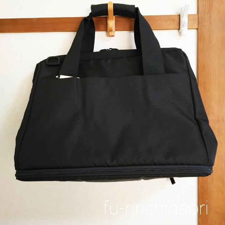 無印商品の『荷物の量で広げられるボストンバッグ』の通常時