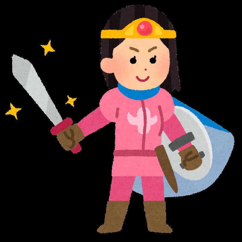 ゲームに出てくるような、剣を持った女勇者