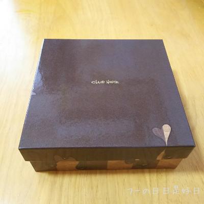 クラブハリエのショコラバームの箱