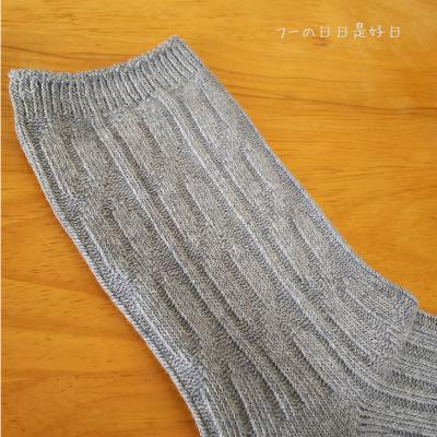 【えらべる靴下・足なり直角】 婦人・ケーブル柄靴下の模様のアップ