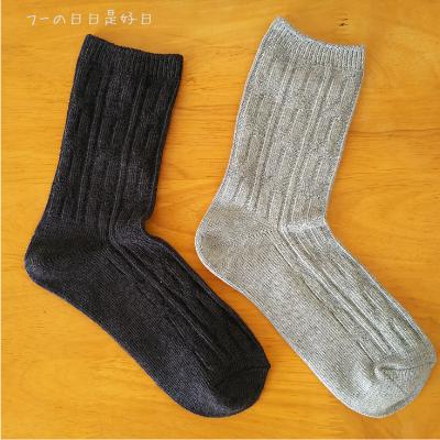 【えらべる靴下・足なり直角】 婦人・ケーブル柄靴下のグレーとチャコールグレーが並んでいる様子
