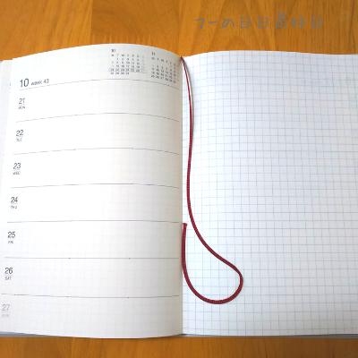 【無印良品】手帳『上質紙マンスリー・ウィークリーノート』のしおり