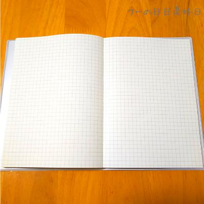 【無印良品】手帳『上質紙マンスリー・ウィークリーノート』の方眼ノート