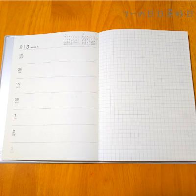 【無印良品】手帳『上質紙マンスリー・ウィークリーノート』のウィークリー