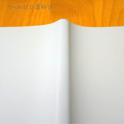 【無印良品】手帳『上質紙マンスリー・ウィークリーノート』の背表紙