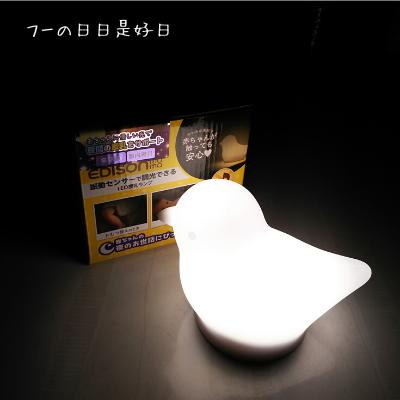 エジソン(EDISON) のLED授乳ランプ<とり>の75%の明るさ