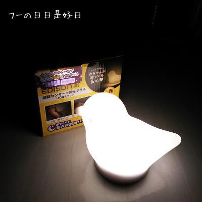 エジソン(EDISON) のLED授乳ランプ<とり>の100%の明るさ