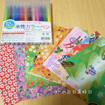 ペンと折り紙
