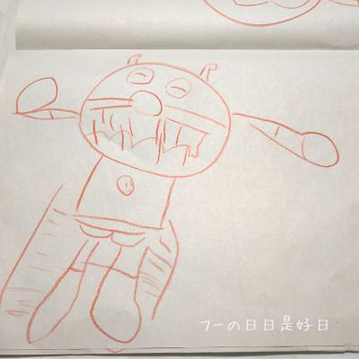 子どもの描いたバイキンマンの絵