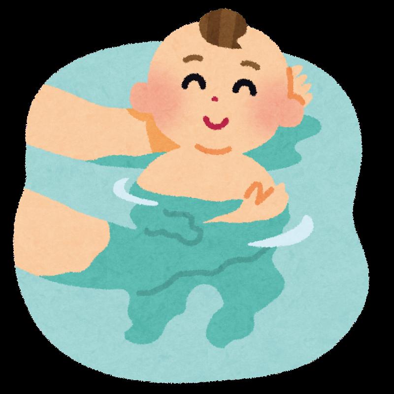 沐浴する赤ちゃんのイラスト