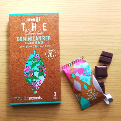 明治ザ・チョコレートのドミニカ共和国