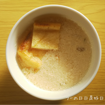 『はじめての台湾料理』(星野奈々子/PARCO出版)のレシピを元に作った鹹豆漿