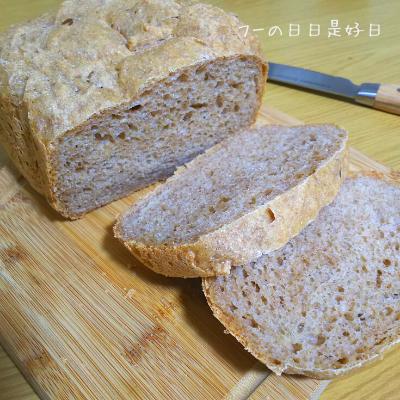 シロカのホームベーカリー(SHB-712)で焼いた全粒粉パンを切った様子