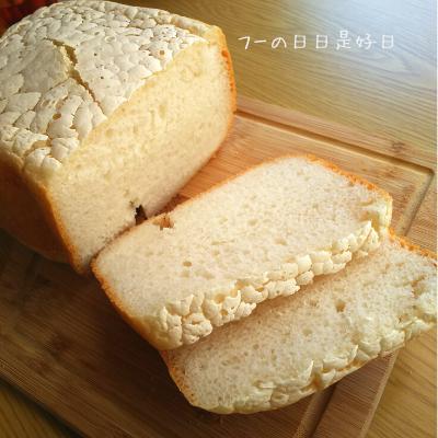 カットされたシロカのホームベーカリーで焼いたグルテンフリー米粉パン