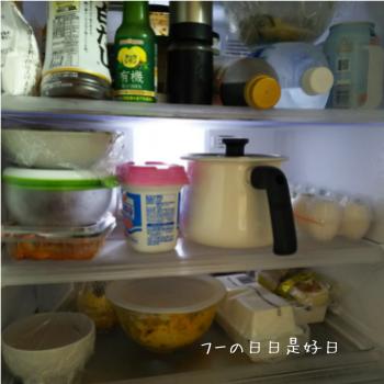 rinto ホーローマルチポットのアイボリーを冷蔵庫に入れた様子