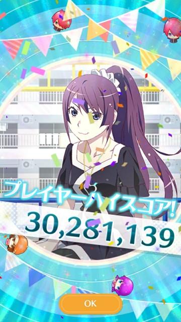 f:id:fu-ta-tsu:20181220102752j:image