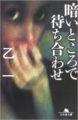 f:id:fu2uki:20200311054111p:plain