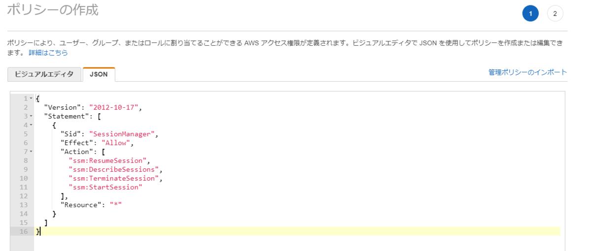 f:id:fu3ak1:20200605230518p:plain