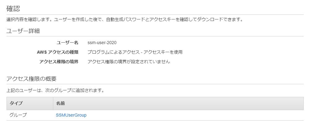 f:id:fu3ak1:20200605231302p:plain