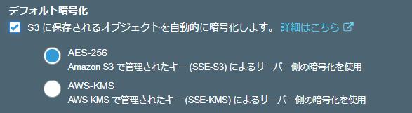 f:id:fu3ak1:20200610225806p:plain