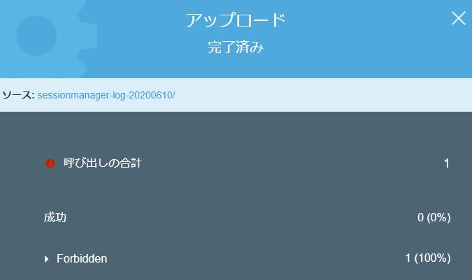 f:id:fu3ak1:20200612001838p:plain