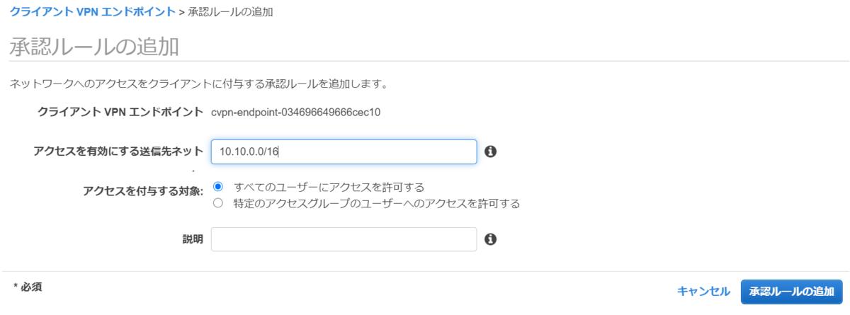 f:id:fu3ak1:20200812130044p:plain