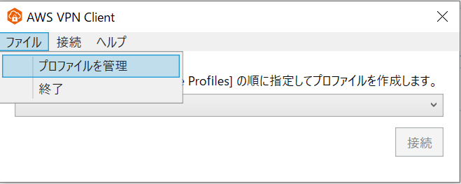 f:id:fu3ak1:20200812134420p:plain