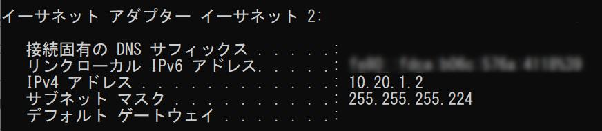 f:id:fu3ak1:20200812155315p:plain
