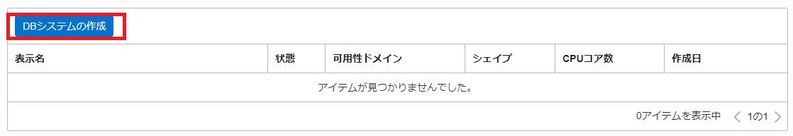 f:id:fu3ak1:20201012101355p:plain