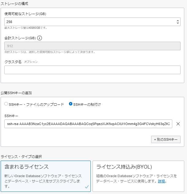 f:id:fu3ak1:20201012133500p:plain